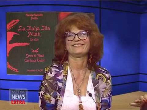 Medianews Extra 01/07/17 – Marilisa Giammona intervista Giacinta Giacopello Pumilia