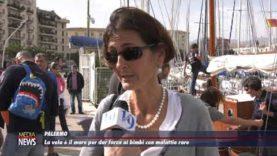Palermo. Alla Cala incontro con bambini affetti da malattie rare