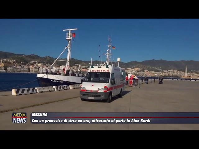 Messina. Con un preavviso di un' ora, attraccata al porto la Alan Kurdi