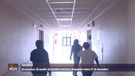 PALERMO. Assunzione di medici di pronto soccorso, domande entro il 16 dicembre