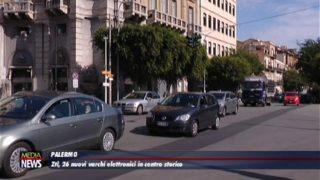 Palermo. Ztl, 26 nuovi varchi elettronici in centro storico