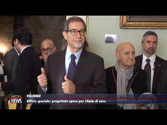 Medianews 17/01/20 1a edizione