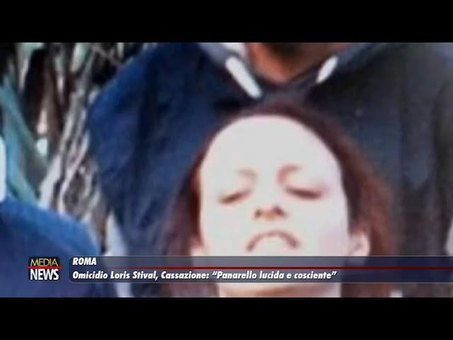 """Roma. Omicidio Loris Stival, Cassazione: """"Panarello lucida e cosciente"""""""