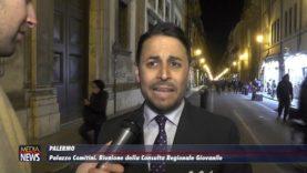 A Palazzo Comitini la riunione della Consulta Regionale Giovanile