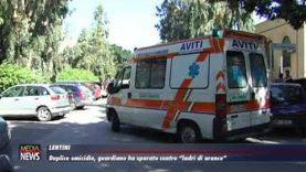 """Lentini. Duplice omicidio: guardiano ha sparato contro """"ladri di arance"""""""