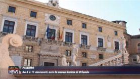 Palermo. Ampliamento della giunta, Orlando presenta 3 assessori
