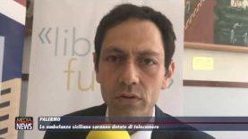 Palermo. Le ambulanze siciliane saranno dotate di telecamere