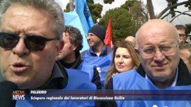 Sciopero regionale dei lavoratori di Riscossione Sicilia