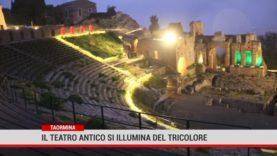 Taormina. Il Teatro Antico si illumina del tricolore