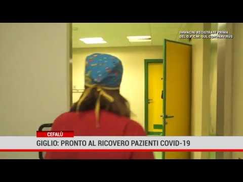 Giglio pronto al ricovero pazienti covid 129
