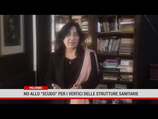 """No allo """"scudo"""" per i vertici delle strutture sanitarie"""