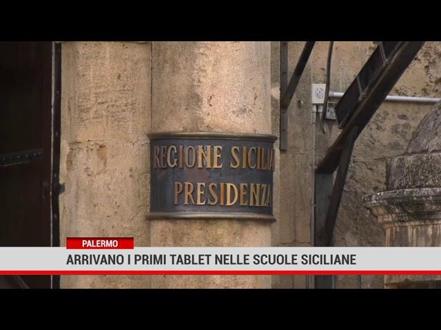 Palermo. Arrivano i primi tablet nelle scuole siciliane