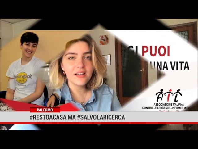 Palermo. #RESTOACASA ma #SALVOLARICERCA