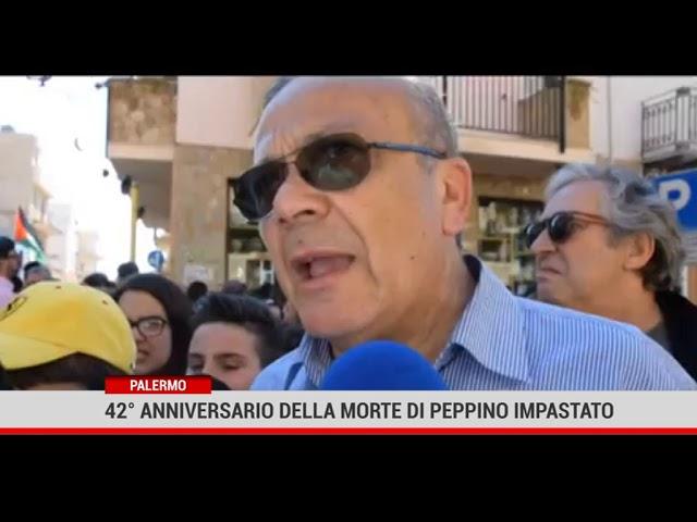 42° anniversario dell'uccisione di Peppino Impastato