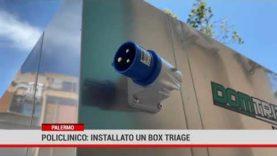 Al Policlinico di Palermo installato un box triage