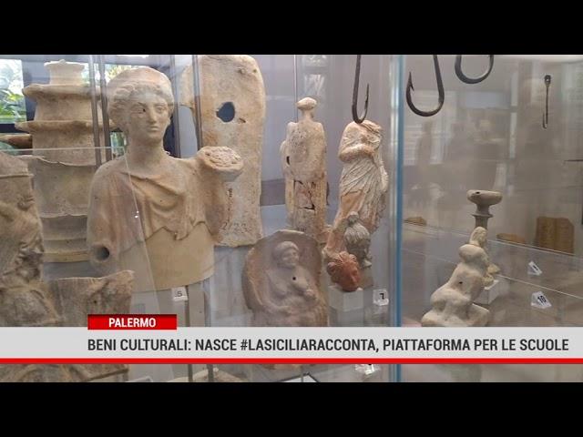 Palermo Beni culturali: nasce #laSiciliaracconta, piattaforma per le scuole