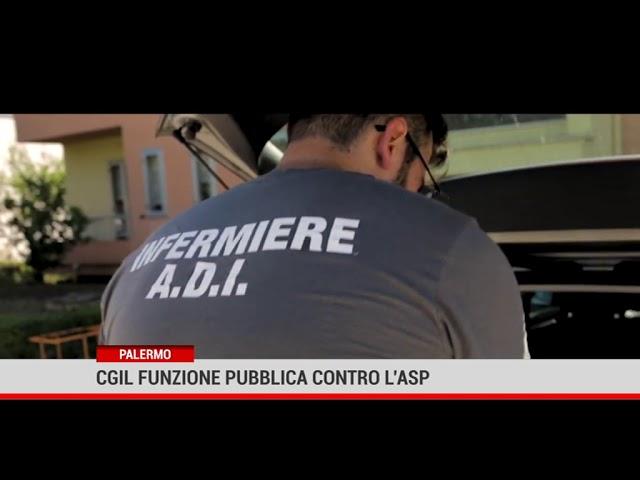 Palermo. Cgil funzione pubblica contro l'Asp