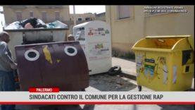 Palermo. Sindacati contro il Comune per la gestione RAP