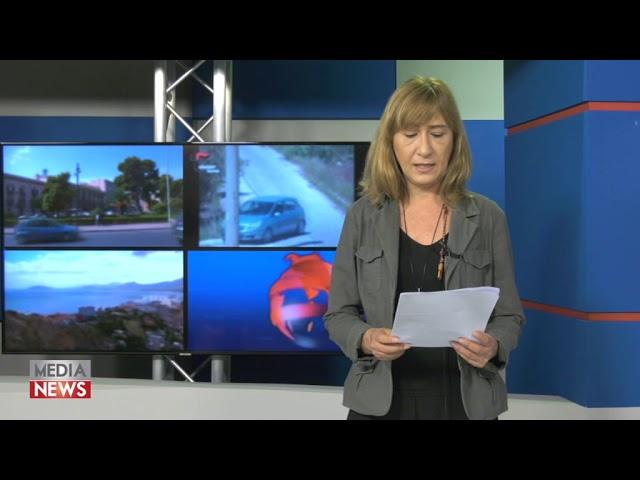 Medianews 28/06/20 1a edizione