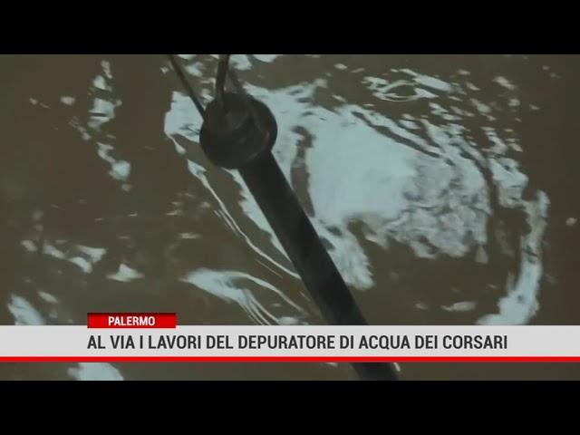 Palermo. Al via i lavori del depuratore di Acqua dei Corsari.