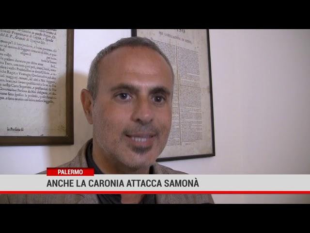 Palermo. Anche la Caronia attacca Samonà
