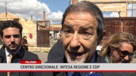 Palermo. Centro direzionale: intesa Regione e CDP