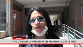 Palermo. Civico: chiesta la riapartura del reparto di malattie rare