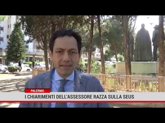 Palermo. I chiarimenti dell'Assessore Razza sulla Seus