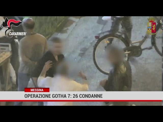 Messina. Operazione antimafia Gotha 7, la Corte d'Appello  ha condannato 26 persone e assolte 3