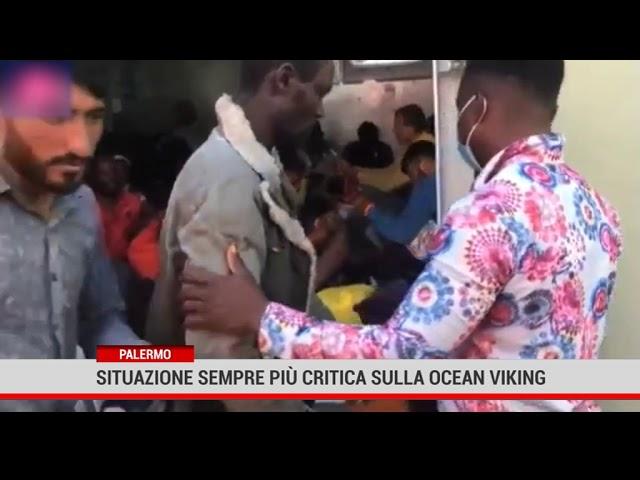 Ocean Viking, sempre più incerte le sorti dei 180 migranti