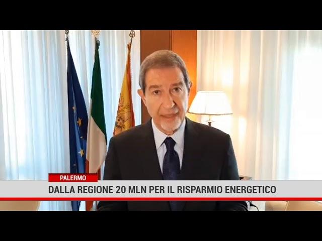 Palermo. Dalla Regione 20 milioni per risparmio energetico