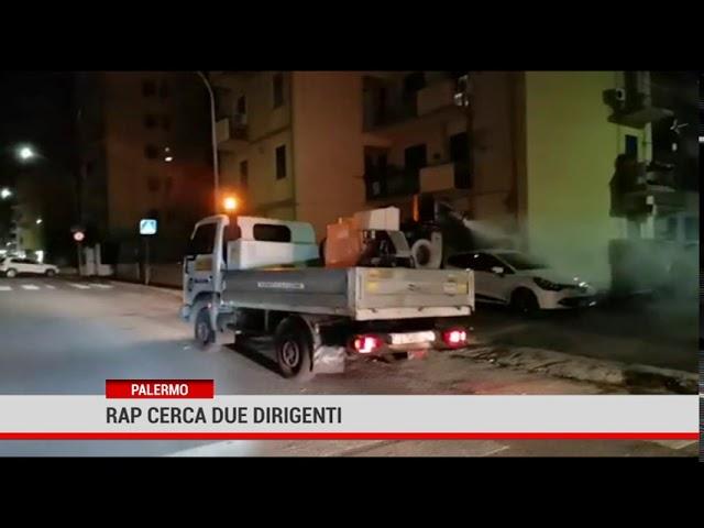 Palermo. Rap cerca due dirigenti, riaperti i termini per partecipare alla selezione pubblica