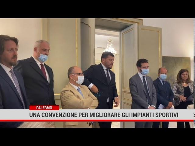 Palermo. Una convenzione per migliorare gli impianti sportivi