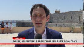 Siracusa. Presentate le Breast unit della Rete senologica della Regione Siciliana