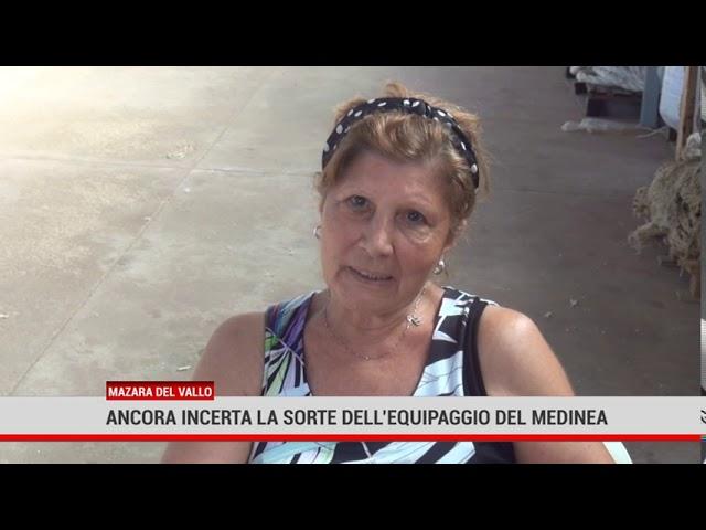 Palermo. Ancora incerta la sorte dell'equipaggio del Medinea