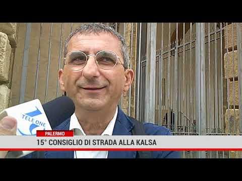 Palermo. 15° consiglio di strada alla Kalsa