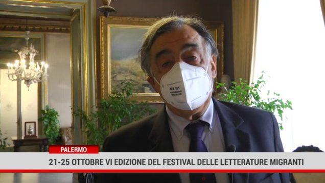 Palermo. 21-25 ottobre VI edizione del Festival delle Letterature migranti