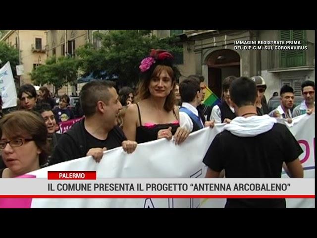 """Palermo. Il Comune presenta il progetto """" Antenna Arcobaleno"""""""
