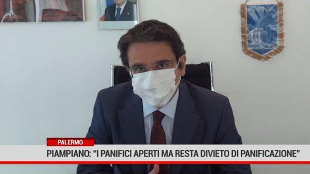 """Palermo. Piampiano: """" Panifici aperti ma resta divieto di panificazione"""""""