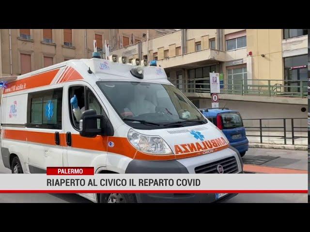 Palermo. Riaperto al Civico il reparto Covid