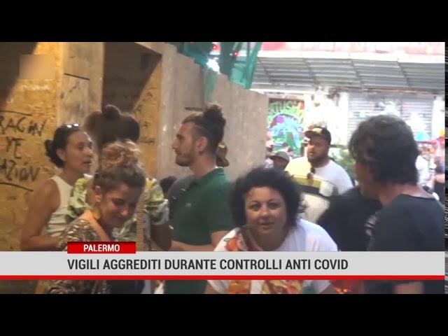 Palermo. Vigili aggrediti durante controlli anti Covid