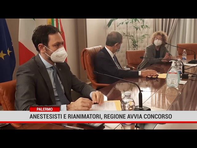 Anestesisti e rianimatori, Regione avvia concorso