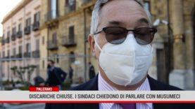 Discariche chiuse. I sindaci della provincia di Palermo chiedono di parlare con Musumeci