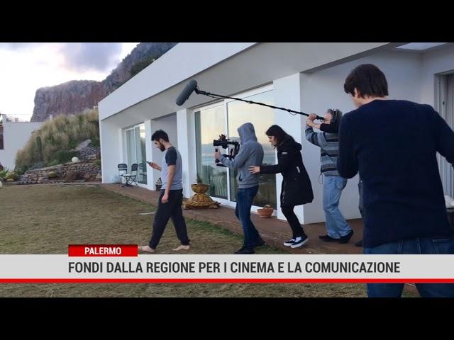 Fondi dalla Regione per i cinema e la comunicazione