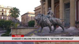 """La Regione stanzia 5 milioni per sostenere il """"settore spettacolo"""""""