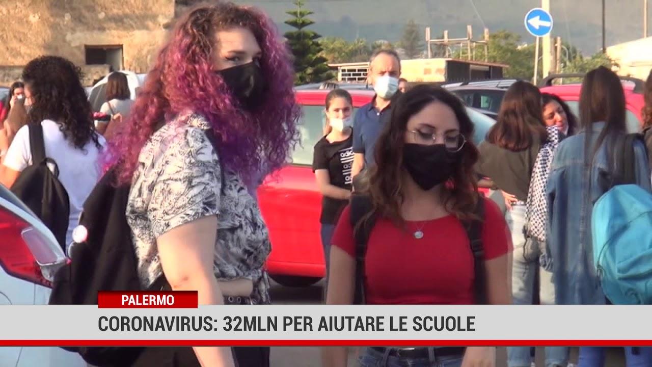 Palermo. 32 milioni per aiutare le scuole a fronteggiare l'emergenza Covid-19.