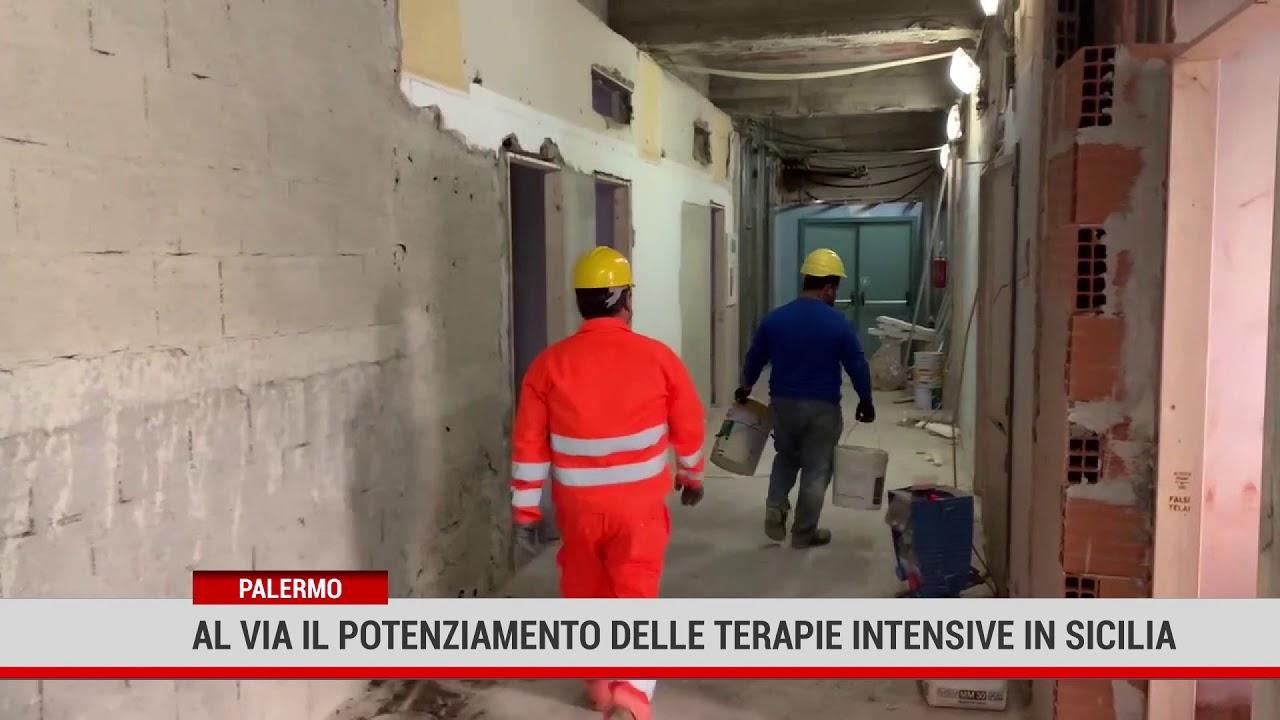Palermo. Al via il potenziamento delle terapie intensive in Sicilia