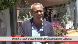 Samonà attacca il Governo Conte sulla chiusura dei siti culturali per le festività natalizie