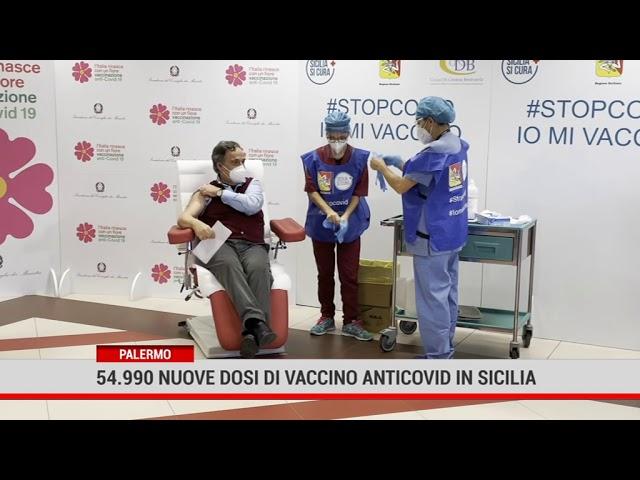 Palermo 54.990 nuove dosi di vaccino anticovid in Sicilia
