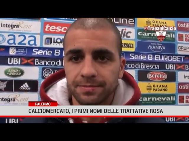 Palermo. Calciomercato, i primi nomi delle trattative rosa